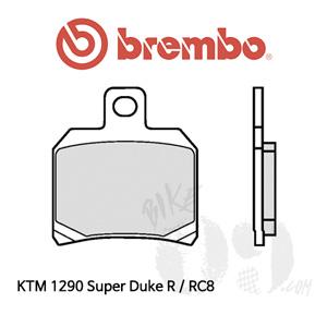 KTM 1290 Super Duke R / RC8 / 리어용 브레이크패드 브렘보 신터드 스트리트