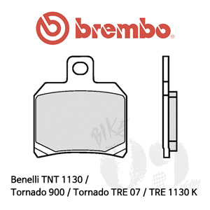 Benelli TNT 1130 / Tornado 900 / Tornado TRE 07 / TRE 1130 K / 리어용 브레이크패드 브렘보 신터드 스트리트