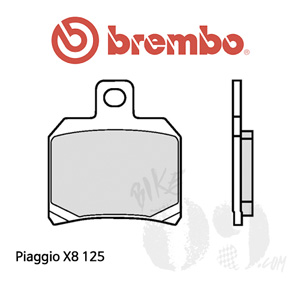 Piaggio X8 125 리어용 브레이크패드 브렘보 신터드 스트리트