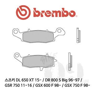 스즈키 DL 650 XT 15- / DR 800 S Big 96-97 / GSR 750 11-16 / GSX 600 F 98- / GSX 750 F 98- / 브레이크 패드 브렘보 신터드 레이싱