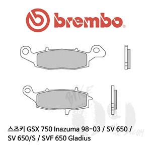 스즈키 GSX 750 Inazuma 98-03 / SV 650 / SV 650/S / SVF 650 Gladius / 브레이크 패드 브렘보 신터드 레이싱