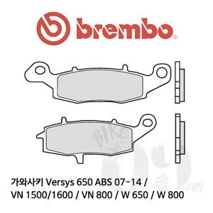 가와사키 Versys 650 ABS 07-14 / VN 1500/1600 / VN 800 / W 650 / W 800 / 브레이크 패드 브렘보 신터드 레이싱