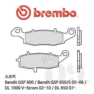 스즈키 Bandit GSF 600 / Bandit GSF 650/S 05-06 / DL 1000 V-Strom 02-10 / DL 650 07- / 브레이크 패드 브렘보 신터드 레이싱