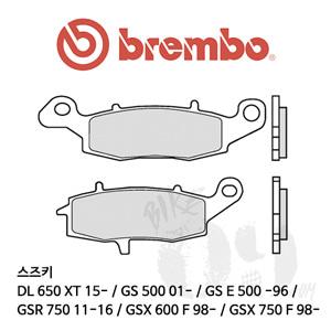 스즈키 DL 650 XT 15- / GS 500 01- / GS E 500 -96 / GSR 750 11-16 / GSX 600 F 98- / GSX 750 F 98- / 브레이크 패드 브렘보 신터드 레이싱