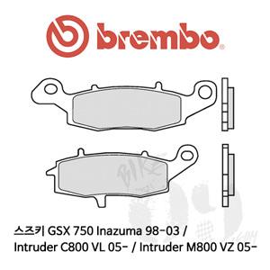 스즈키 GSX 750 Inazuma 98-03 / Intruder C800 VL 05- / Intruder M800 VZ 05- / 브레이크 패드 브렘보 신터드 레이싱