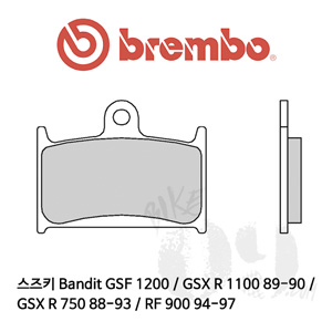 스즈키 Bandit GSF 1200 / GSX R 1100 89-90 / GSX R 750 88-93 / RF 900 94-97 / 브레이크패드 브렘보 익스트림 레이싱