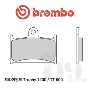 트라이엄프 Trophy 1200 / TT 600 / 브레이크패드 브렘보 익스트림 레이싱