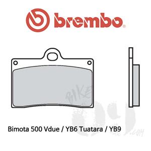 Bimota 500 Vdue / YB6 Tuatara / YB9 / 브레이크패드 브렘보