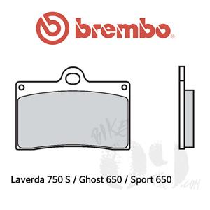 Laverda 750 S / Ghost 650 / Sport 650 / 브레이크패드 브렘보