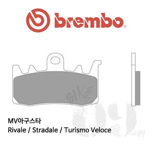 MV아구스타 Rivale / Stradale / Turismo Veloce / 브레이크패드 브렘보