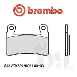 혼다 VTR SP1/RC51 00-03 브레이크패드 브렘보