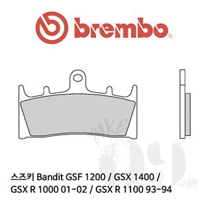 스즈키 Bandit GSF 1200 / GSX 1400 / GSX R 1000 01-02 / GSX R 1100 93-94 / 브레이크패드 브렘보