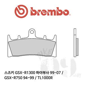 스즈키 GSX-R1300 하야부사 99-07 / GSX-R750 94-99 / TL1000R / 브레이크패드 브렘보