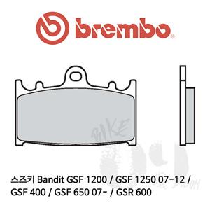 스즈키 Bandit GSF 1200 / GSF 1250 07-12 / GSF 400 / GSF 650 07- / GSR 600 / 브레이크패드 브렘보