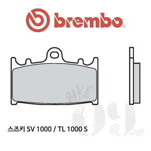 스즈키 SV 1000 / TL 1000 S / 브레이크패드 브렘보