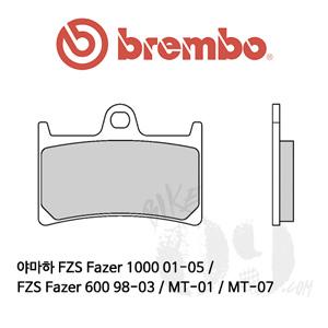 야마하 FZS Fazer 1000 01-05 / FZS Fazer 600 98-03 / MT-01 / MT-07 / 브레이크패드 브렘보 익스트림 레이싱