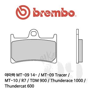 야마하 MT-09 14- / MT-09 Tracer / MT-10 / R7 / TDM 900 / Thunderace 1000 / Thundercat 600 / 브레이크패드 브렘보 익스트림 레이싱