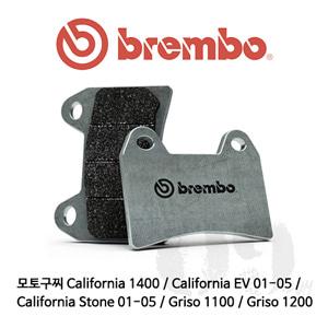 모토구찌 California 1400 / California EV 01-05 / California Stone 01-05 / Griso 1100 / Griso 1200 / 브레이크패드 브렘보 익스트림 레이싱