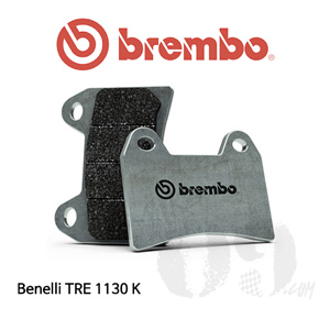 Benelli TRE 1130 K 브레이크패드 브렘보 익스트림 레이싱