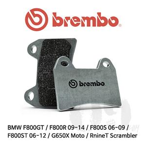 BMW F800GT / F800R 09-14 / F800S 06-09 / F800ST 06-12 / G650X Moto / RnineT Scrambler / 브레이크패드 브렘보 익스트림 레이싱