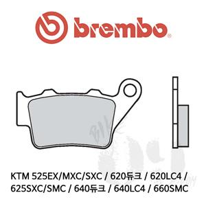 KTM 525EX/MXC/SXC / 620듀크 / 620LC4 / 625SXC/SMC / 640듀크 / 640LC4 / 660SMC 리어용 브레이크패드 브렘보 신터드 스트리트