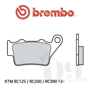 KTM RC125 / RC200 / RC390 13- 리어용 브레이크패드 브렘보 신터드 스트리트