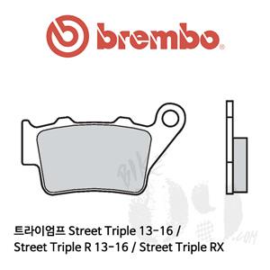 트라이엄프 Street Triple 13-16 / Street Triple R 13-16 / Street Triple RX 리어용 브레이크패드 브렘보 신터드 스트리트