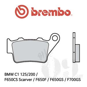 BMW C1 125/200 / F650CS Scarver / F650F / F650GS / F700GS 리어용 브레이크패드 브렘보 신터드 스트리트