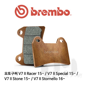 모토구찌 V7 II Racer 15- / V7 II Special 15- / V7 II Stone 15- / V7 II Stornello 16- 브레이크패드 브렘보 신터드 스트리트