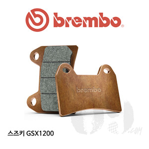 스즈키 GSX1200 브레이크패드 브렘보 신터드 스트리트