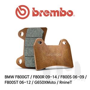 BMW F800GT / F800R 09-14 / F800S 06-09 / F800ST 06-12 / G650XMoto / RnineT 스크램블러 브레이크패드 브렘보 신터드 스트리트