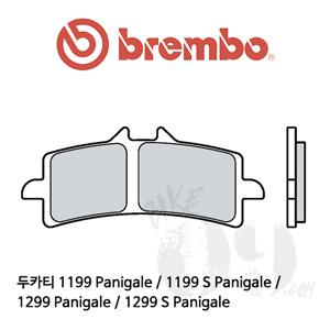 두카티 1199 Panigale / 1199 S Panigale / 1299 Panigale / 1299 S Panigale 브레이크패드 브렘보 신터드 레이싱