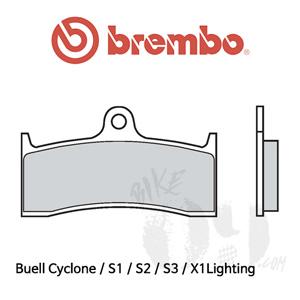Buell Cyclone / S1 / S2 / S3 / X1Lighting 브레이크패드 브렘보 익스트림 레이싱