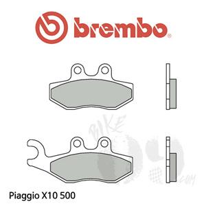 Piaggio X10 500 브레이크패드 브렘보