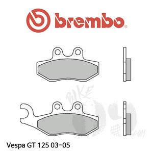 베스파 GT125 03-05 브레이크패드 브렘보