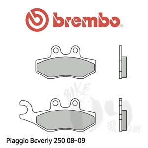 Piaggio Beverly 250 08-09 브레이크패드 브렘보