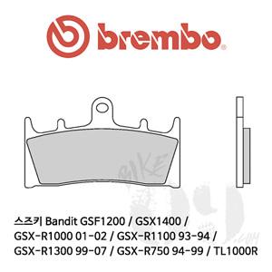 스즈키 Bandit GSF1200 / GSX1400 / GSX-R1000 01-02 / GSX-R1100 93-94 / GSX-R1300 99-07 / GSX-R750 94-99 / TL1000R 브레이크패드 브렘보 익스트림 레이싱