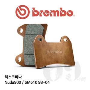 허스크바나 Nuda900 / SM610 98-04 브레이크패드 브렘보 신터드