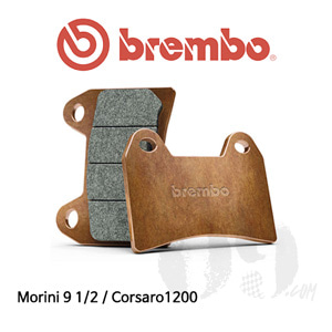 Morini 9 1/2 / Corsaro1200 브레이크패드 브렘보 신터드