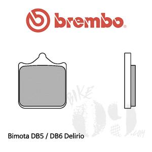 Bimota DB5 / DB6 Delirio 브레이크패드 브렘보 신터드 스트리트
