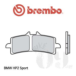 BMW HP2 Sport 브레이크패드 브렘보 신터드 스트리트