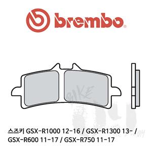스즈키 GSX-R1000 12-16 / GSX-R1300 13- / GSX-R600 11-17 / GSX-R750 11-17 브레이크패드 브렘보 신터드 스트리트