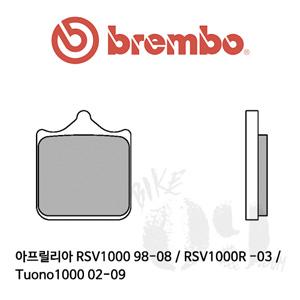 아프릴리아 RSV1000 98-08 / RSV1000R -03 / Tuono1000 02-09 브레이크패드 브렘보 신터드 레이싱