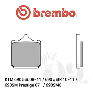 KTM 690듀크 08-11 / 690듀크R 10-11 / 690SM Prestige 07- / 690SMC 브레이크패드 브렘보 신터드 레이싱