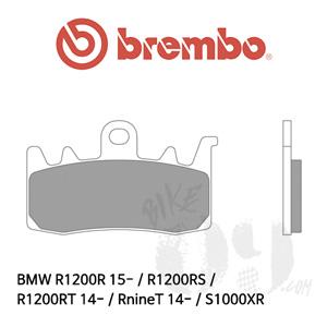 BMW R1200R 15- / R1200RS / R1200RT 14- / RnineT 14- / S1000XR 프론트용 프레이크패드 브렘보