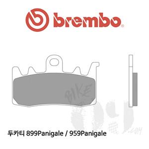두카티 899Panigale / 959Panigale 프론트용 프레이크패드 브렘보