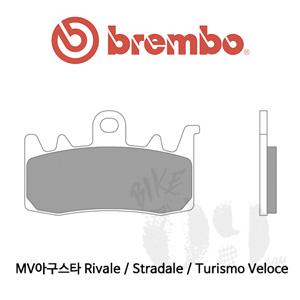 MV아구스타 Rivale / Stradale / Turismo Veloce 프론트용 프레이크패드 브렘보