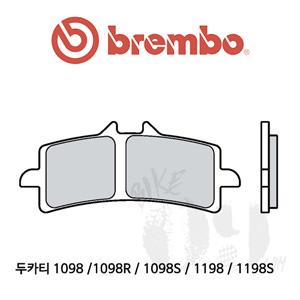 두카티 1098 /1098R / 1098S / 1198 / 1198S 브레이크패드 브렘보 익스트림 레이싱