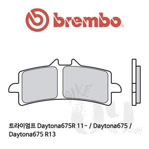 트라이엄프 Daytona675R 11- / Daytona675 / Daytona675 R13 브레이크패드 브렘보 신터드 스포츠