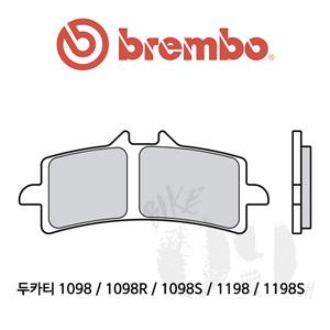 두카티 1098 / 1098R / 1098S / 1198 / 1198S 브레이크패드 브렘보 신터드 스포츠